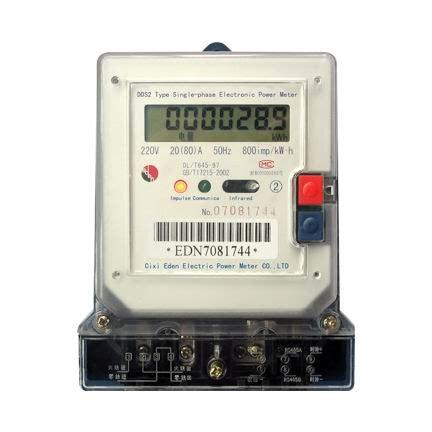 Multimeter Analog Termurah jual kwh meter digital murah paling laris