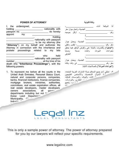 power of attorney buying a house power of attorney buying a house 28 images power of attorney mexico templates