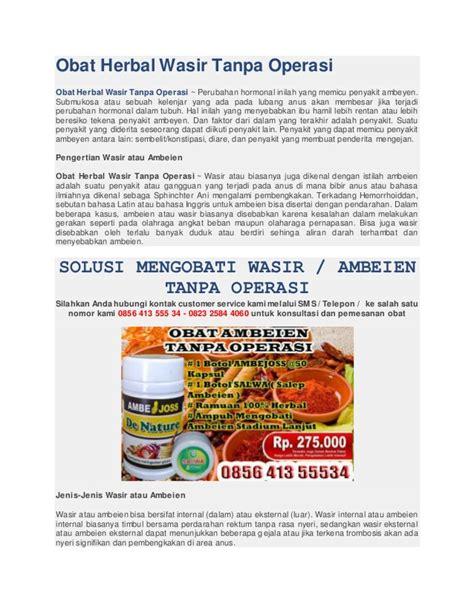 Obat Herbal Wasir Tanpa Operasi obat herbal wasir tanpa operasi