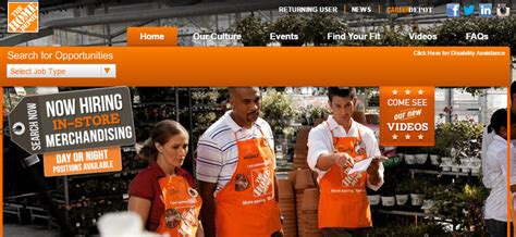 home depot application form tips