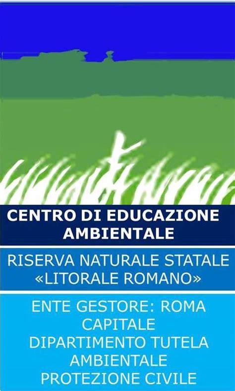 regolamento di competenza d ufficio roma capitale sito istituzionale municipio x