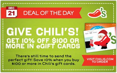 Chili S Gift Card Discount - chili s gift card discount coupon