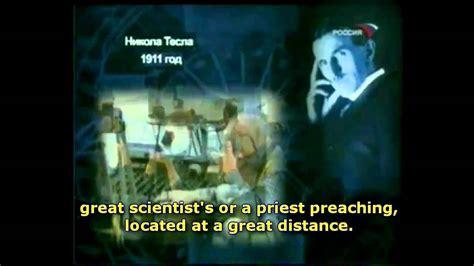 Nikola Tesla Documentary History Channel Nikola Tesla Lord Of The World властелин мира 1 3