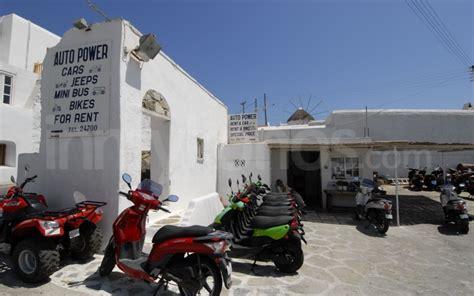 auto power rent a car bike travelling in mykonos