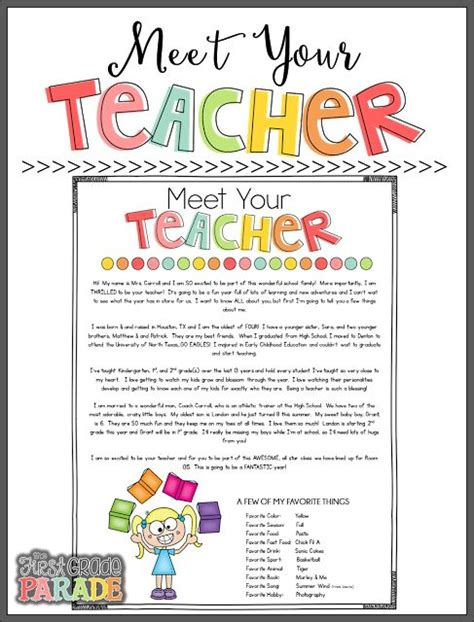 meet the letter template grade parade the o jays and teaching on