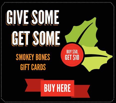 Smokey Bones Gift Card - smokey bones bar fire grill