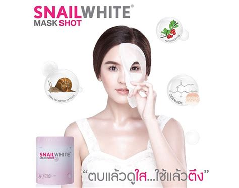 Snail White Thailand snail white mask whitening bright repair renew