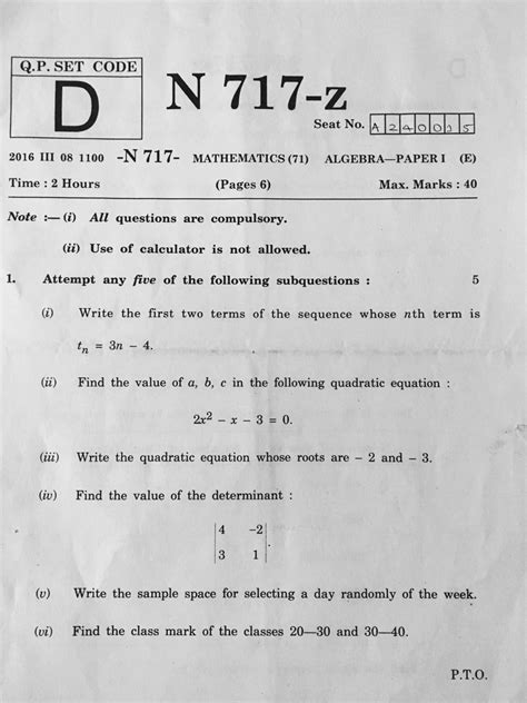History Of Algebra Essay by Maharashtra State Board Algebra March 2016 Board Paper With Solution
