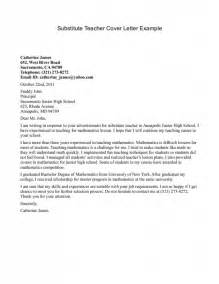 A Good Cover Letter For A Resume – 9  good cover letter   bursary cover letter