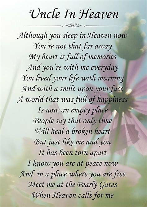 Uncle In Heaven Memorial Graveside Poem Card & Free Ground