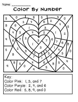 valentine math coloring page color by number freebie great for valentine s day or