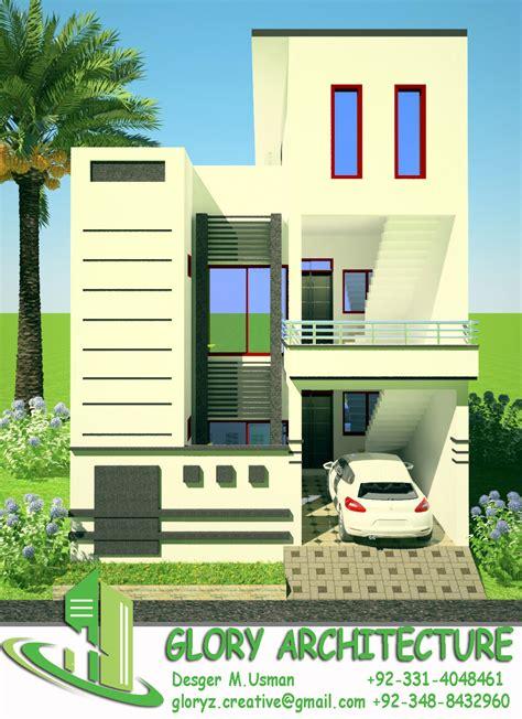 Design House 20x50 25x45 House Plan Elevation 3d View 3d Elevation House