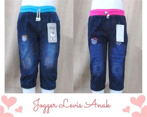 Celana Jogger Anak Oshkosh Dan Levis grosir celana kemeja 15 murah