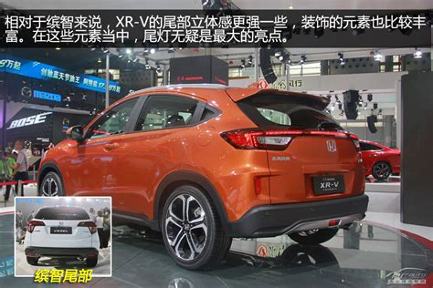 honda debuts new xr v made in and for china