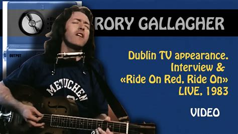Babyfaces Playlist In Stores Today And Tv Appearances This Week by Rory Gallagher Dublin Tv Appearance Ride On