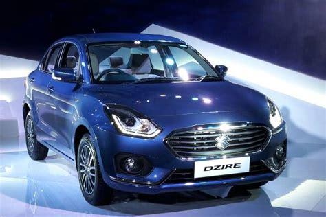 Suzuki Dzire Maruti Suzuki To Launch The Dzire On 16th May 2017 The