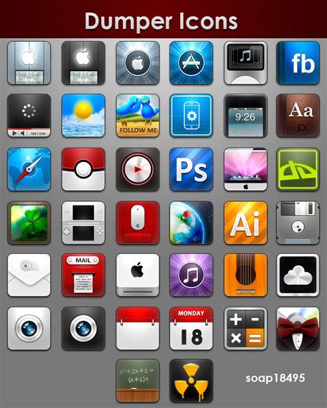 Dumper Icons Pack by draseart on DeviantArt