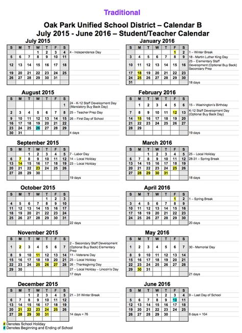 2015 16 academic calendar template 741 63 kb jpeg 2015 16 school calendar template