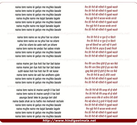 Free Tute Bajuband Song dil na tute khuda ka mp3 tramandmetro