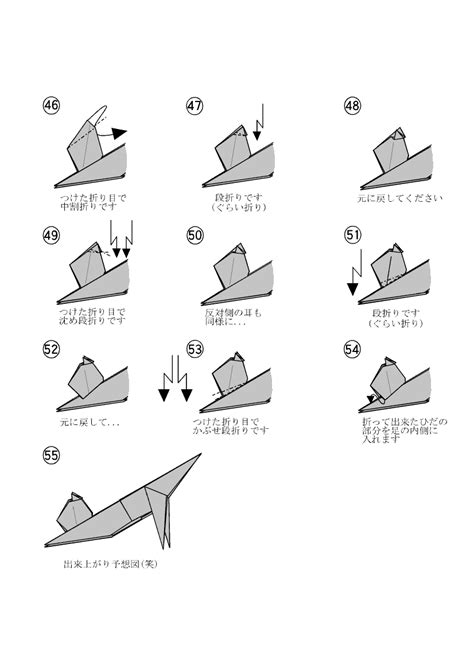Cat Origami Diagram - pin origami cat diagram simple pictures on