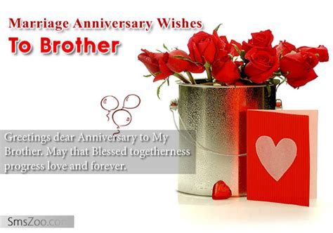 Wedding Anniversary Dua by Happy Marriage Anniversary Wishes To