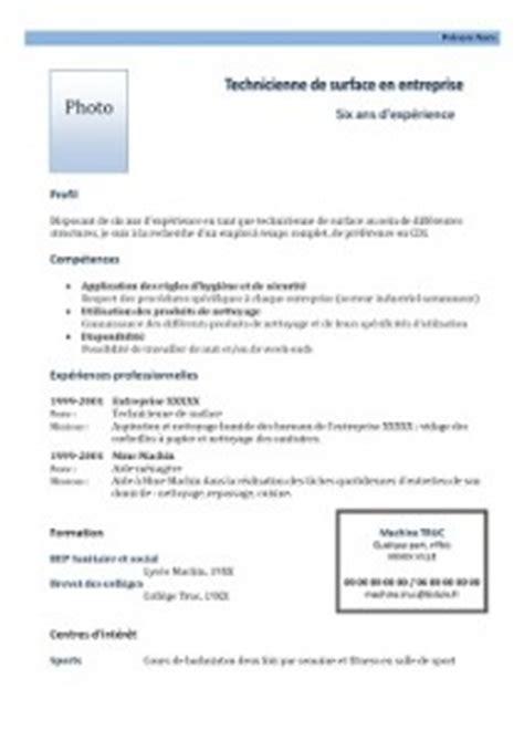 Modèle Lettre De Recommandation Femme De Ménage Exemple De Demande D Emploi Pour Femme De M 233 Nage Employment Application