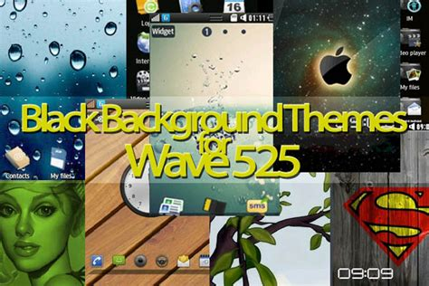 themes for samsung galaxy wave 525 free mobile themes download for samsung wave 525