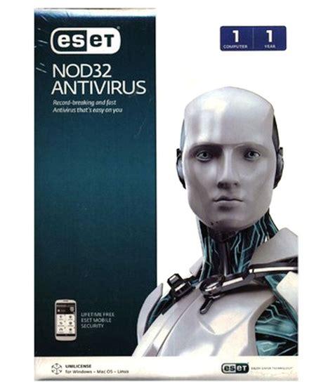 eset antivirus full version kickass 48 off on eset nod32 antivirus version 8 1 pc 1 year on