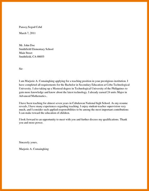 application letter for in the philippines recommendation letter for elementary school admission