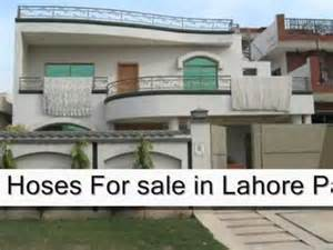 Houses in lahore pakistan wmv youtube