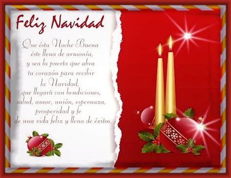 imagenes navidad felicitaciones felicitaciones de navidad para amigos archivos imagenes