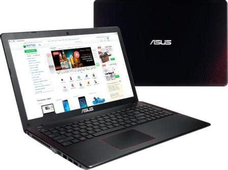 Laptop Asus Spek Tinggi laptop murah asus dengan spek yang gahar harga kompetitif 2018