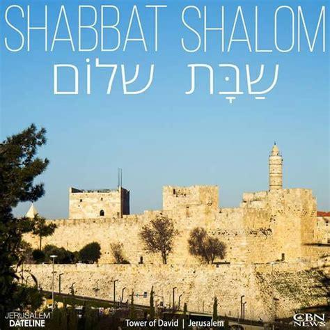 Shalom Top 1 584 best bible shabbat shalom images on
