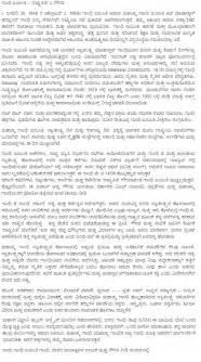 Varungala India Essay In Tamil by Happy Gandhi Jayanti Essays In Kannada Telugu Tamil For School Children All