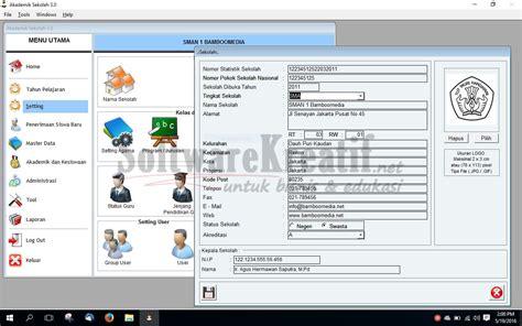 Software Akademik Sekolah 3 bamboomedia software akademik sekolah 3 0 langkah maju