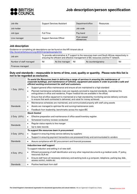 Service Director Description by Best Photos Of Sle Description Template Description Sle Sle