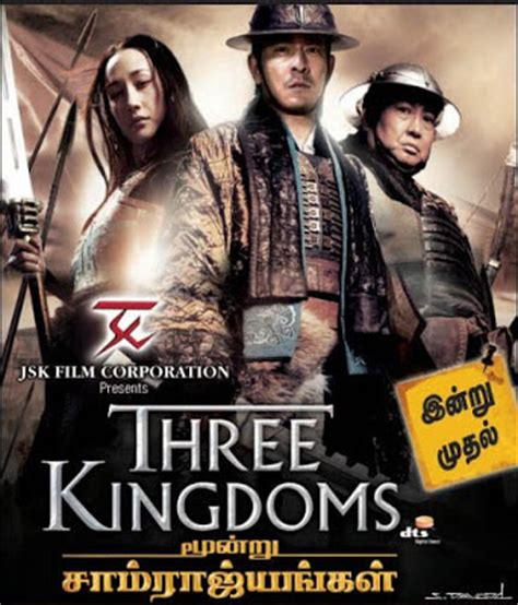 film seri three kingdom three kingdoms tamil dubbed movie download