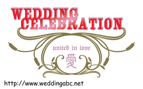 Wedding Celebration Clipart wedding clipart wedding celebration