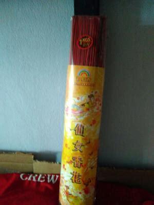 Hio Dupa Lingkar 12 Jam jual hio stik adi raja 1 kg dhammamanggala