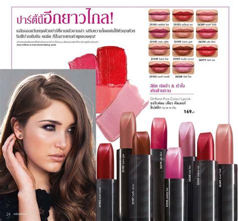 Lipstik Oriflame Colour jual oriflame colour lipstick lipstik sale diskon