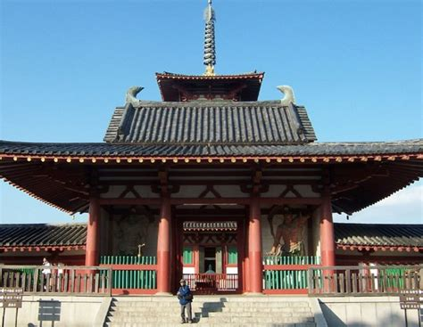 Temple Mba Japan by Attractions In Osaka Japan Justgola Travel Planner
