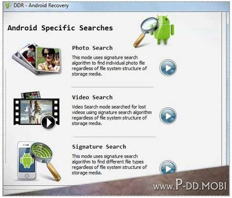 mobile data recovery software full version android mobile data recovery 2018 full setup free