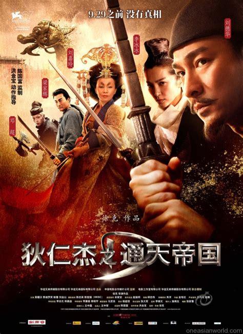 film cina detektif dee detective dee the mystery of the phantom flame 2010