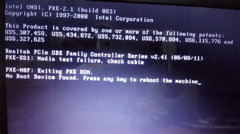 media test failure no boot device found works if start