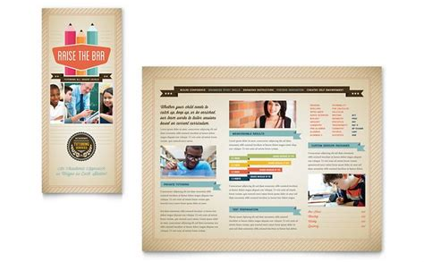 tri fold brochure template indesign cs6 tri fold tutoring services brochure template design