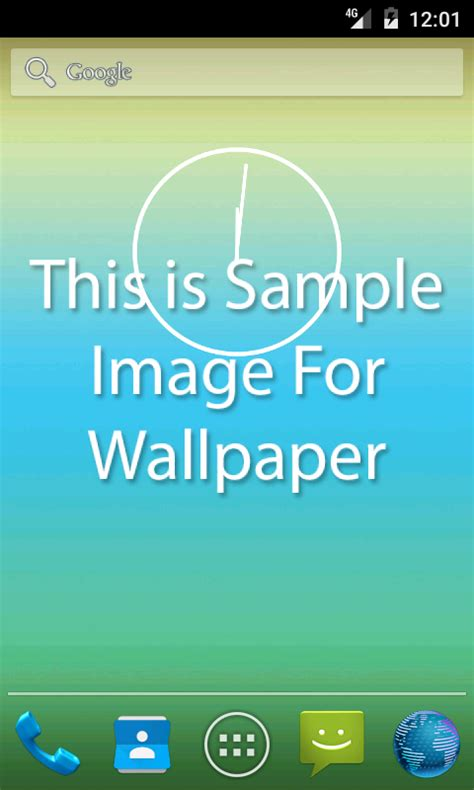 android imageview set image programmatically from drawable set imageview image as phone wallpaper in android