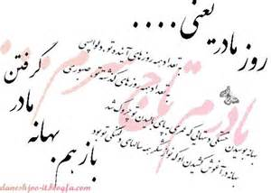 Image result for روز پدر شعر نو
