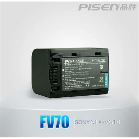 Battery Sony Np Fv70 For Hdr Cx105 Cx110 Cx115 Cx130 Pj10 Pj3 Original pisen battery np fv70 sony hdr cx110 r hdr cx110b