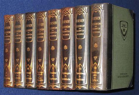 evangelio de juan la enciclopedia libre enciclopedia la enciclopedia libre