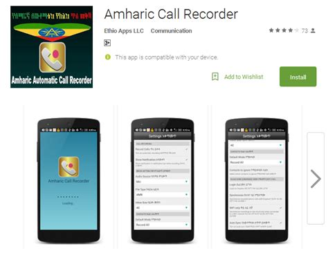 call recorder app android top 10 auto call recorder apps for android andy tips